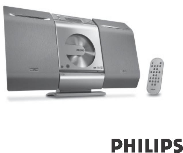 Philips manuel utilisation