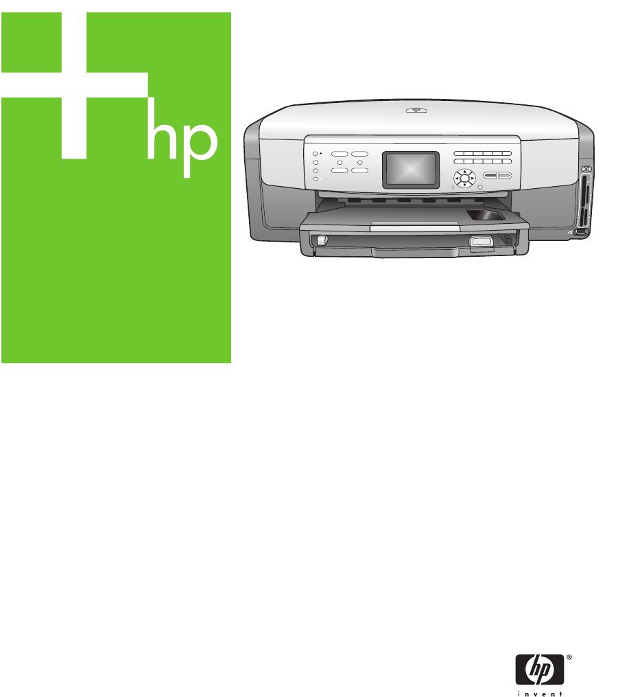 HP Photosmart MZ67 Digital Camera User Manuals Repair Guides Hp photosmart mz67 manual
