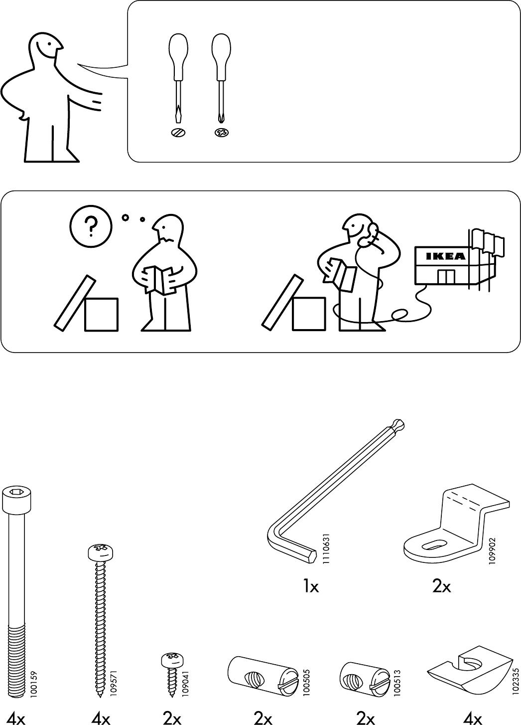 инструкция икеа картинка вас нашим